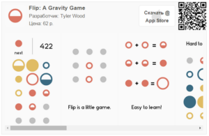 Flip: A Gravity Game