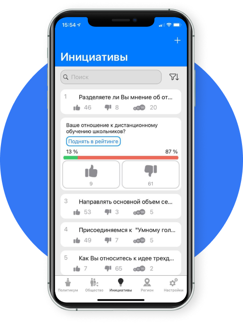 UX/UI-дизайнер WINFOX